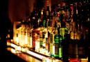 Didės akcizas etilo alkoholiui