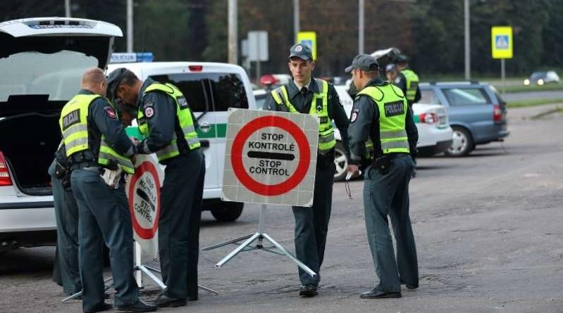 policija reidas