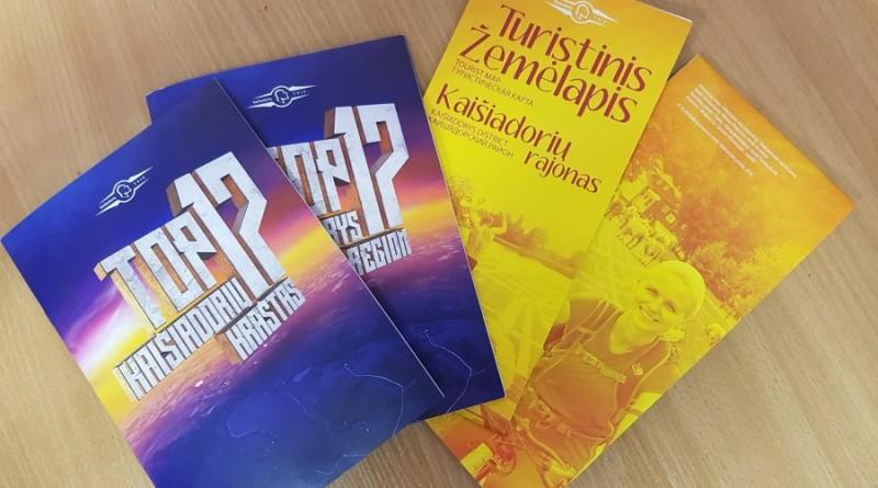 Nauji leidiniai apie Kaišiadoris