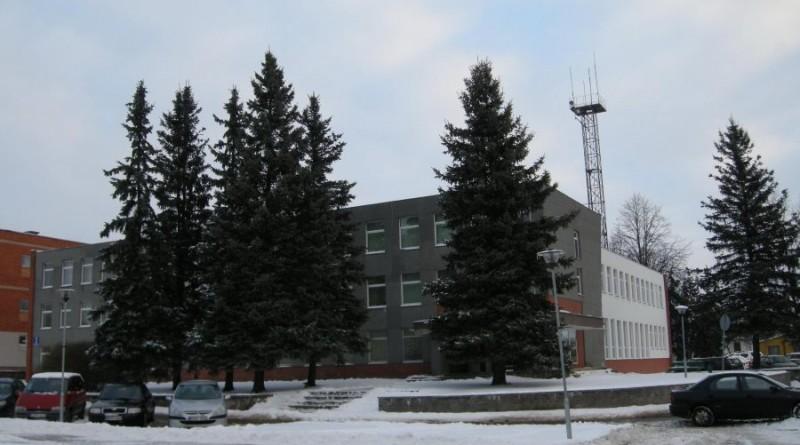 Kaišiadorių rajono Policijos komisariatas