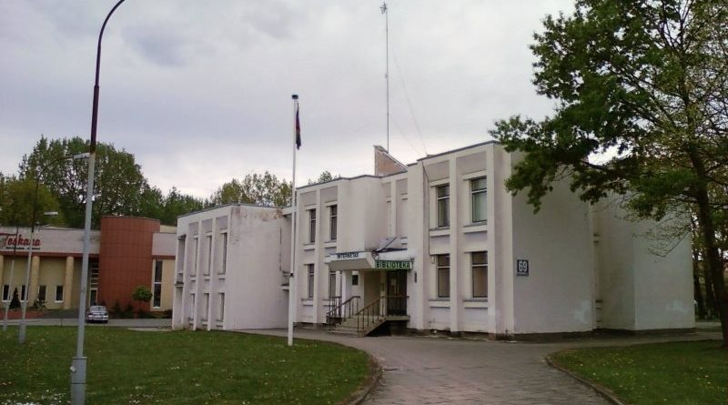 Kaišiadorių rajono savivaldybės viešoji biblioteka