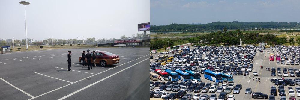 Automobilių aikštelės Šaiurės ir Pietų Korėjoje