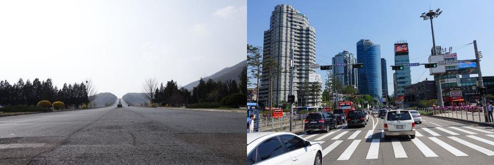 Gatvės Šiaurės ir Pietų Korėjoje