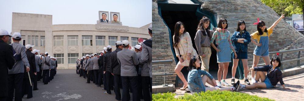Jaunimas Šiaurės ir Pietų Korėjoje