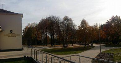 Kaišiadorių Algirdo Brazausko parkas
