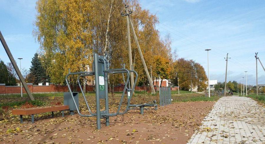 Kaišiadorių miesto parkas (2)