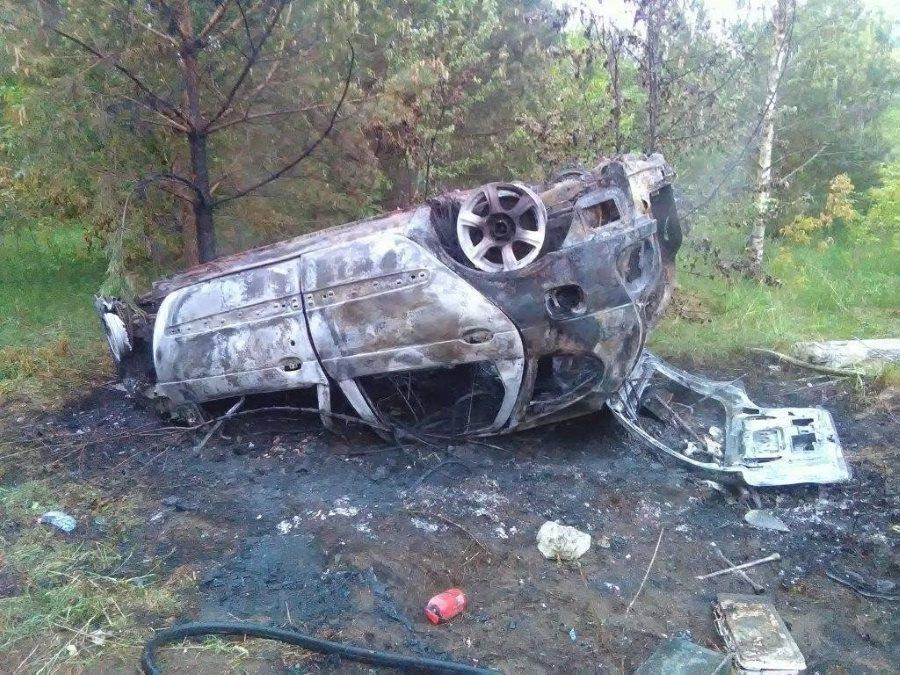 automobilis avarija