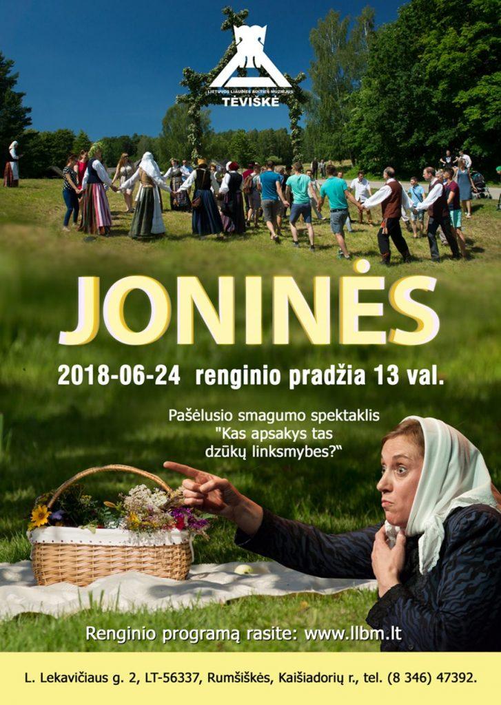 Joninės Lietuvos liaudies buities muziejuje
