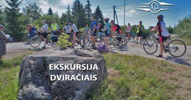 Kaišiadorių turizmo ir verslo informacijos centras kviečia į ekskursiją dviračiais